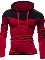Men's Casual/Work Long Sleeve Activewear Sets