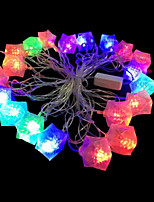 2W 4 Meter Outer Diameter 20pcs Bulb LED Modeling String Lighting Polygon Lights, RGB Color