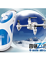 2.4G 4-channel 4-axis R/C Aircraft