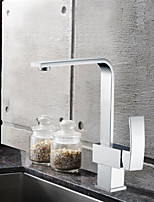 Shengbaier Contemporary Brass Kitchen Faucet - Nickel Brushed Finish