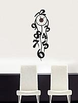 DIY Teng Flower Digital Wall Clock