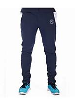 Men's Sweatpants , Casual / Work / Formal / Sport Print / Striped / Pure Cotton Blend