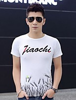 Han&Chloe®Han&Chloe®Men's Casual Round Neck Printed T-Shirt
