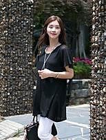 Women's Solid Blue/Black T-shirt , Round Neck Short Sleeve