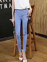 Women's Hole Show Thin Long Foot Jeans