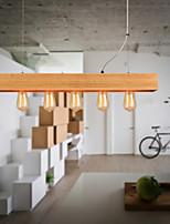 Modern Wood 5-light Pendant Light