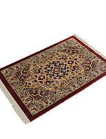 Persia Silk Rug
