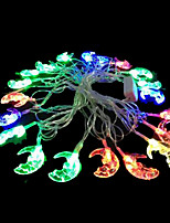 2W 4 Meter Outer Diameter 20pcs Bulb LED Modeling String Lighting Angel Moon Lights, RGB Color