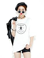 Women's Sexy Casual Cute Micro Elastic ½ Length Sleeve Long Shirt (Cotton)