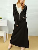 Women's Fleece Jacket Bust Skirt Outfit