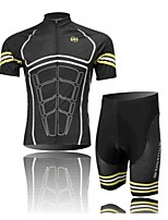 Body Cycling Wear Short Sleeved Suit, Moisture Cycling Wear, Motor Function Material