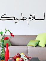adesivi murali decalcomanie della parete, adesivi murali in pvc musulmano islamico