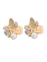Women's Elegant Rose Butterfly Pearl Stud Earrings HJ0033