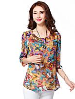 Women's Casual Micro Elastic ¾ Sleeve Regular Blouse (Chiffon)