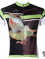 PaladinSport Men's Short Sleeve Cycling Jersey Bike Wear Bicycle Apparel DX556 100% Polyester
