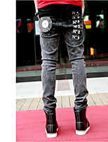 Han&Chloe®Man's  Fashion 3D DJ Skinny Jeans