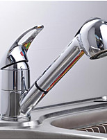 Kitchen Faucet Basin Faucet Swivel Spout Vanity Sink Mixer Tap Single Handle