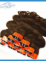 Clearence Wholesale Cheap Malaysian Human Hair Body Wave 3Kg 60Pieces Grade5A Color Brown No Shedding No Tangles