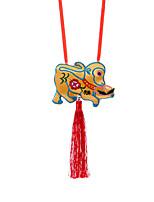 Chine broderie à la main pendentif - douze zodiaque plan de singe