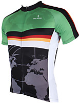 PaladinSport Men's Short Sleeve Cycling Jersey New Style The World DX527 100% Polyester