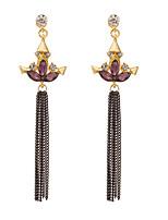 Women's  Fashion Casual Elegant Tassel Long Earrings HJ0015