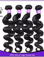 7A brazilian virgin hair body wave 4pcs unprocessed virgin remy human hair Brazilian body wave hair weave