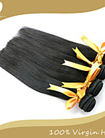 4Pcs/Lot Indian Virgin Hair 100% Indian Remy Hair Straight 8