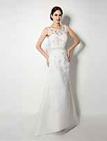 A-line Sweep/Brush Train Wedding Dress -Bateau Tulle