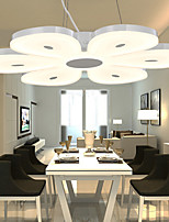 FX9067-6 Acrylic LED Modern Lamp