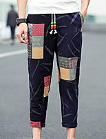 DMI™ Men's Long Casual Print Pant