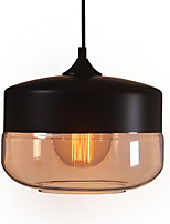 WestMenLights Vintage Modern Paint Glass Ceiling Lamp Pendant Light Black 250mm Diameter