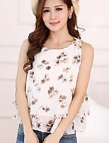 Women's Graceful Simple Cute Flower Sleeveless Vest Tops