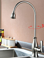 Shengbaier Traditional Nickel Brushed Finish One Hole Single Handle Deck Mounted Rotatable Kitchen Faucet