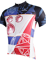 PaladinSport Men's Short Sleeve Cycling Jersey New Style Time DX535 100% Polyester