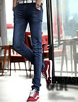 Men's Casual Plus Sizes Pure Pant (Denim)