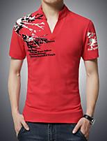 T-shirt Uomo Casual / Da ufficio / Attività sportive / Taglie forti Con stampe Manica corta Cotone / Elastene
