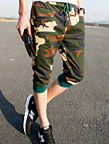 Men's Camouflage Casual Pants