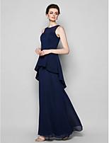 Floor-length Chiffon Bridesmaid Dress - Dark Navy Sheath/Column Scoop