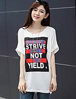 Women's Casual Work Micro Elastic Short Sleeve Regular T-shirt (Cotton)