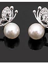 Pearl Butterfly Stud Earrings