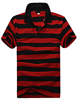 Men's Fashion Striped Slim Fit Short-Sleeve Polos, Cotton/Polyester