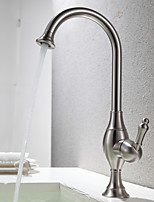 Shengbaier Contemporary Nickel Brushed Rotatable Kitchen Faucet