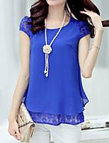 Women's Blue/Pink/White/Purple Blouse , Round Neck Short Sleeve