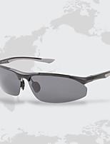 Men's Sunglasses Male Tide Polarizer Sunglasses