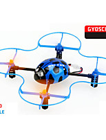 Drone 2.4G 4-channel 4-axis R/C aircraft