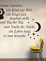 Wall Stickers Wall Decals , Kommt German Words & Quotes PVC Wall Stickers