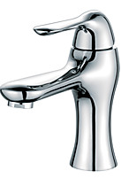 Shengbaier Contemporary Chrome Finish Brass One Hole One Handle Sink Faucet(short)