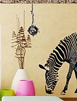 Creative Black Zebra PVC Wall Sticker Wall Decals