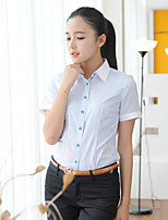 JAMES Summer Women's Anti-UV  Blue Strips and White Collar Short Sleeve Shirt/ Blouse Business Casual  Hot Fashion