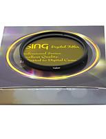 camera gele filter 43mm digitale kleurfilter
